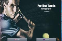PROFIBET TENNIS 3.2.5 - PRBET.RU
