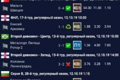LyIrtnt8QYs