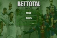 BETTOTAL-PRO-2.7-768x576