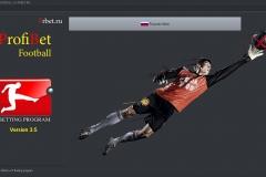 PROFIBET FOOTBALL 3.5-PRBET.RU