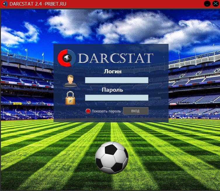 DARCSTAT 2.4 -PRBET.RU