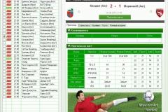 MyscoreBet-Football-1.61-768x647