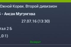 bq6EDyv3zTY